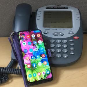 Photo of 2 Phones